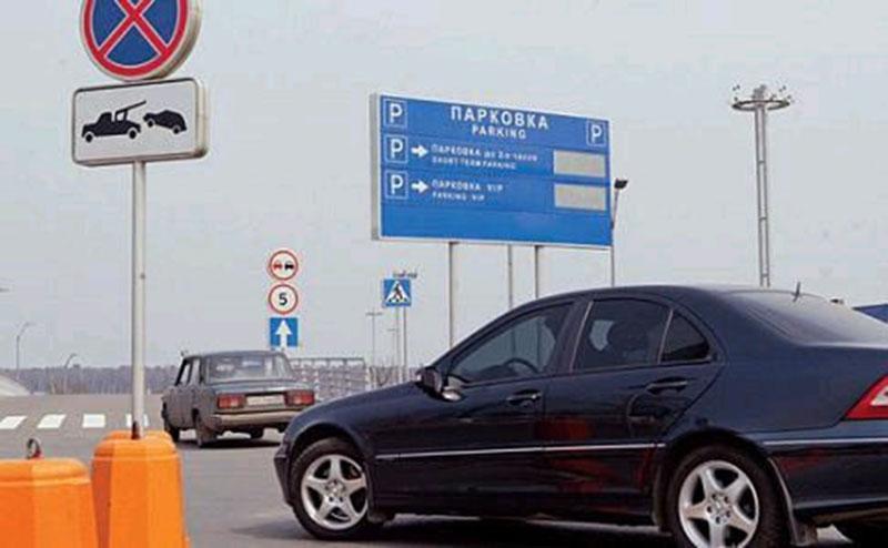 Перехватывающим парковкам в Петербурге - быть