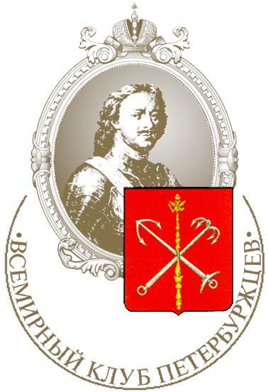 «122,5» – Золотой знак соответствия петербургским традициям