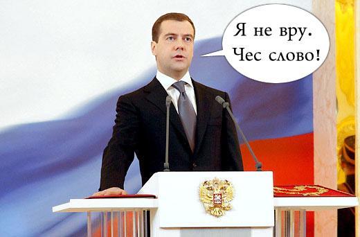 Современное российское государство и его стандарты демократии