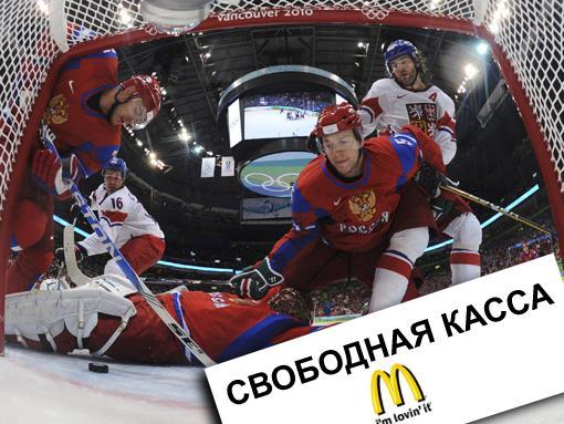 Питаться как олимпиец