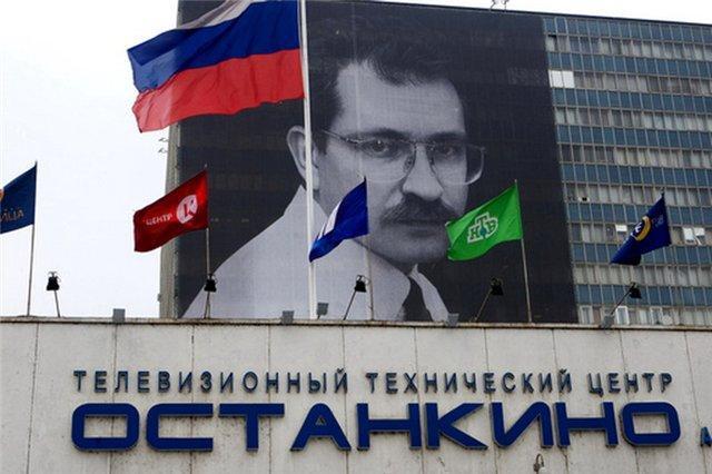 «Тамбовский» поворот в деле убийства Влада Листьева.