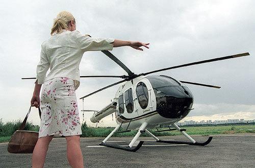 Такси? Мне нужен вертолет!