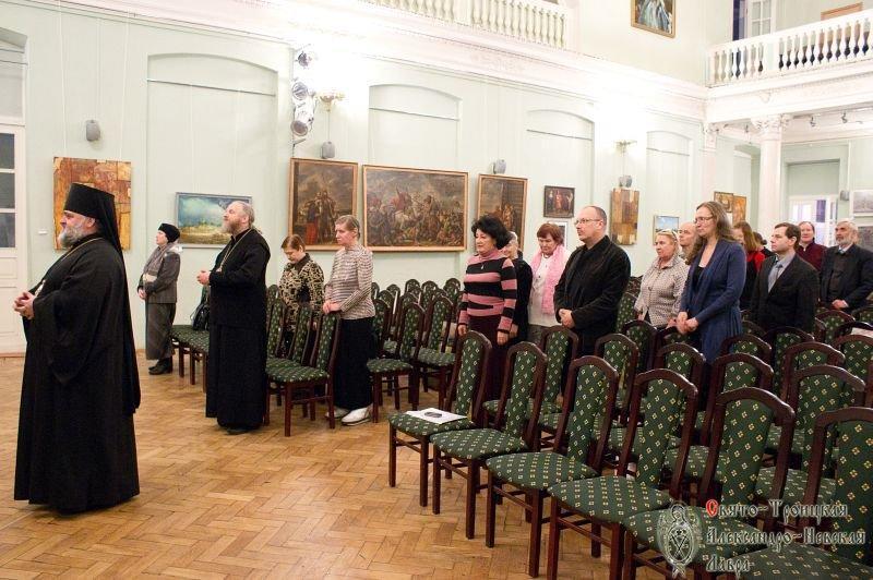 К 300-летию Александро-Невской Лавры