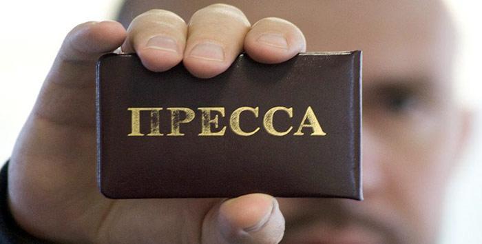 Свободной России свободные СМИ!