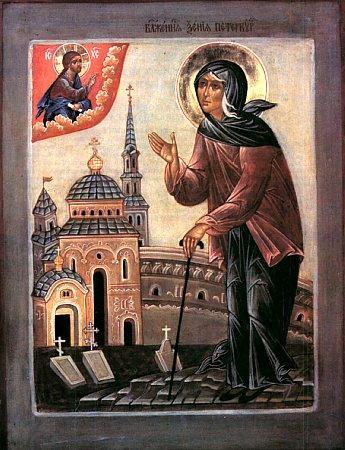 Ксения Петербуржская –покровительница града Петра