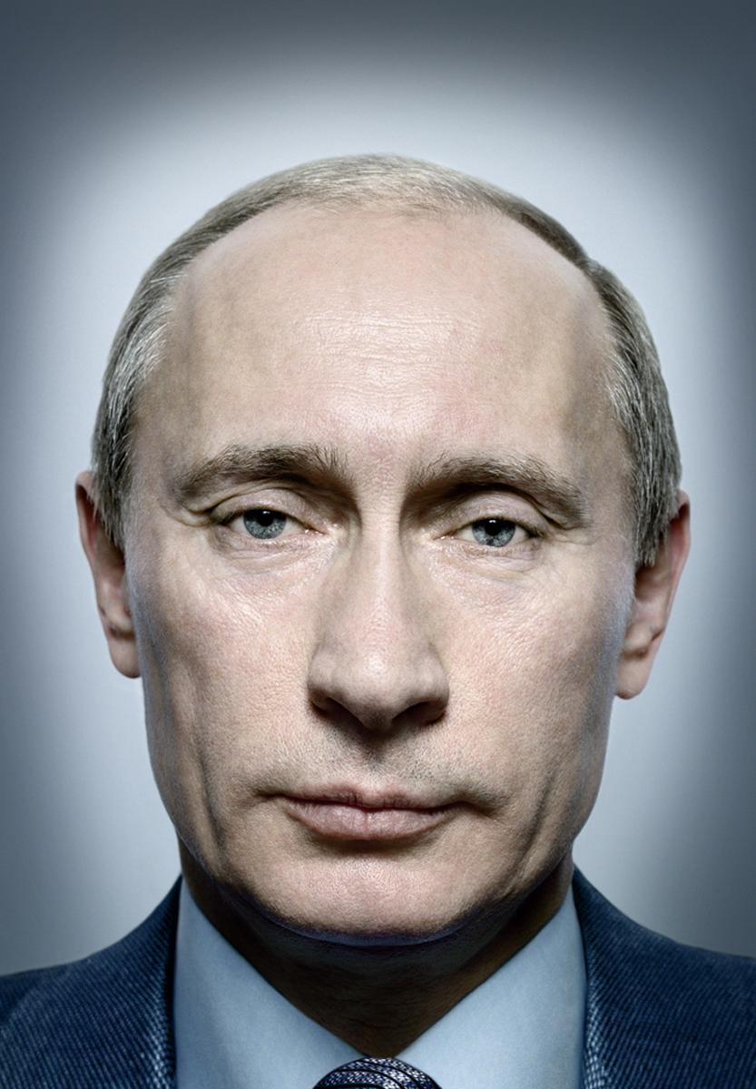 Заставь Путина собраться