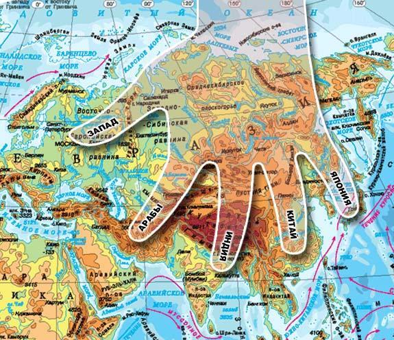 Анализ геополитического положения России за период с 2000 по 2011 год