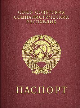 Первые акты советской власти по решению национального вопроса