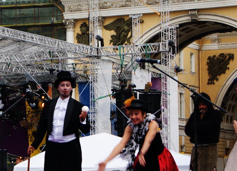 День города' 2011