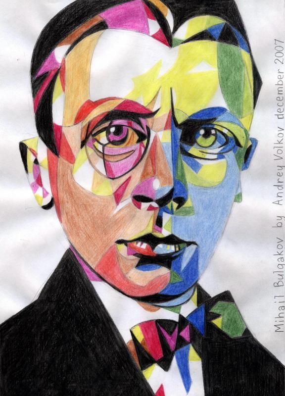 Материалистические и атеистические аспекты творчества М. Булгакова