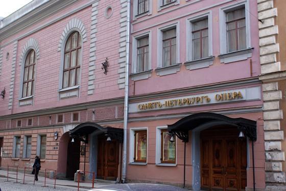 «Белые ночи» в театре «Санктъ-Петербургъ Опера»
