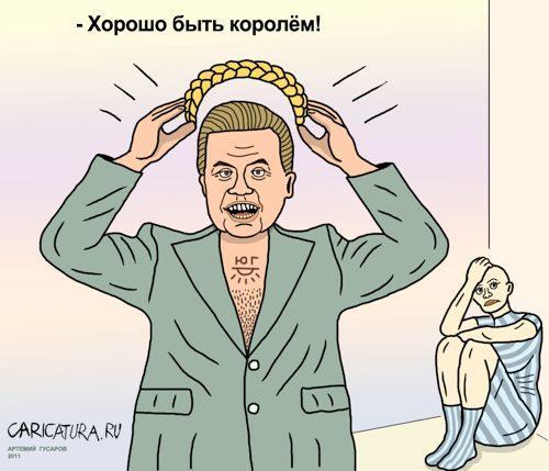 Король Украины