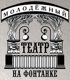 Парк культуры и чтения «Буквоед» представляет: «Две премьеры, или Запад и Восток»